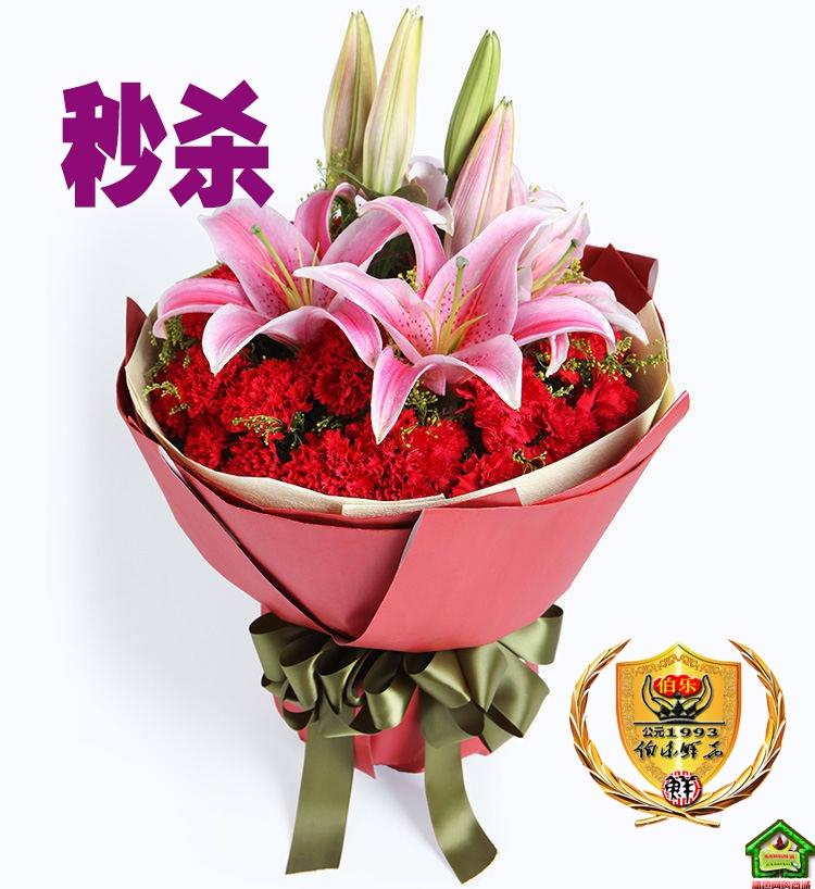 【教师节特供】29枝红康乃馨,2枝多头粉百合精品花束-感激