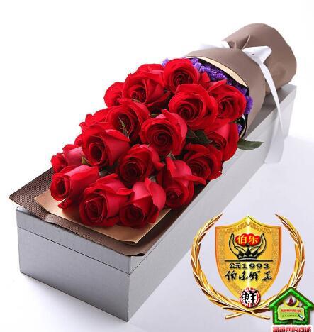 七夕特供-爱的一往情深  精品玫瑰礼盒:19枝红玫瑰 188元