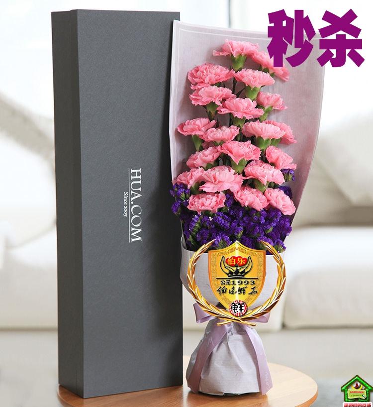 【教师节特供】感恩的心-十九枝康乃馨精品礼盒